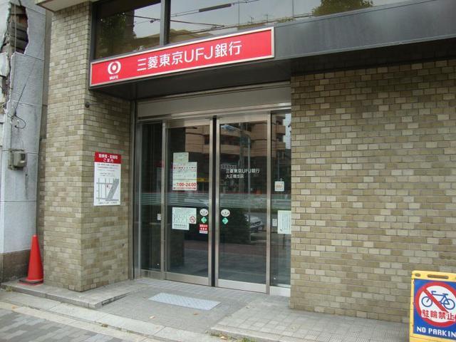 三菱UFJ銀行大正橋支店