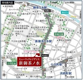 ヒューリックレジデンス新御茶ノ水案内図