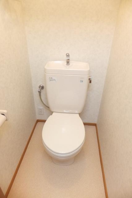 アトラストイレ