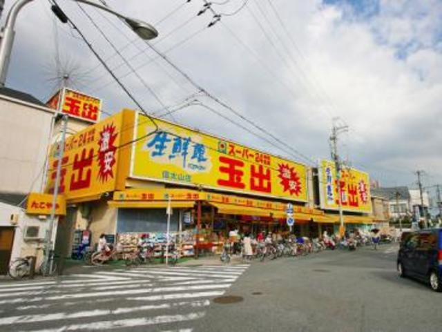 スーパー玉出信太山店