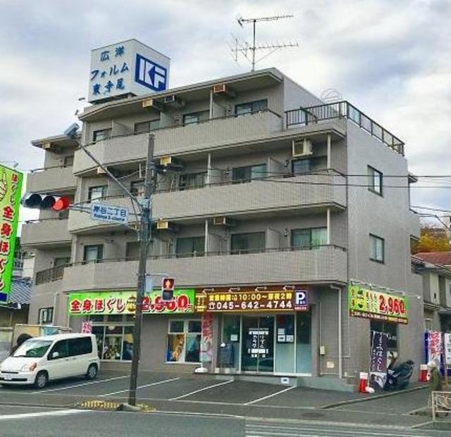 広洋フォルム東寺尾 外観