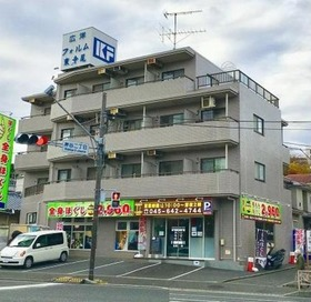 広洋フォルム東寺尾 の外観画像