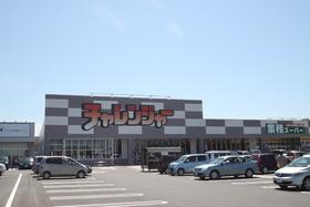 https://image.rentersnet.jp/1bfa45e654fdd24531f79766bc802016_property_picture_955_large.jpg_cap_業務スーパーチャレンジャー新発田店