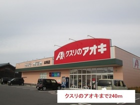 https://image.rentersnet.jp/1c02229f-5640-4f71-a664-259f34a4dc52_property_picture_3520_large.jpg_cap_その他