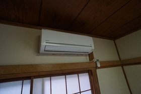 長澤荘 201号室
