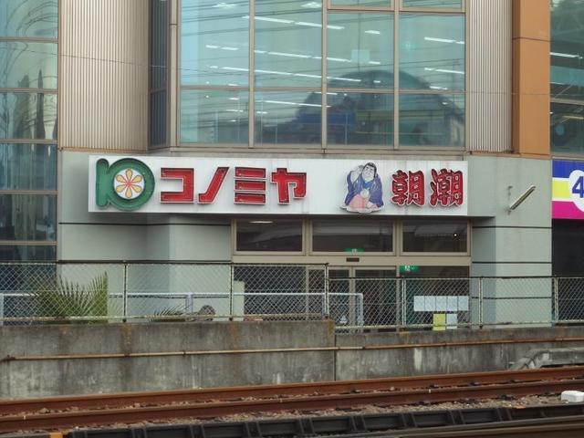Celeste弥刀(チェレステミト) シルク弥刀コノミヤ店