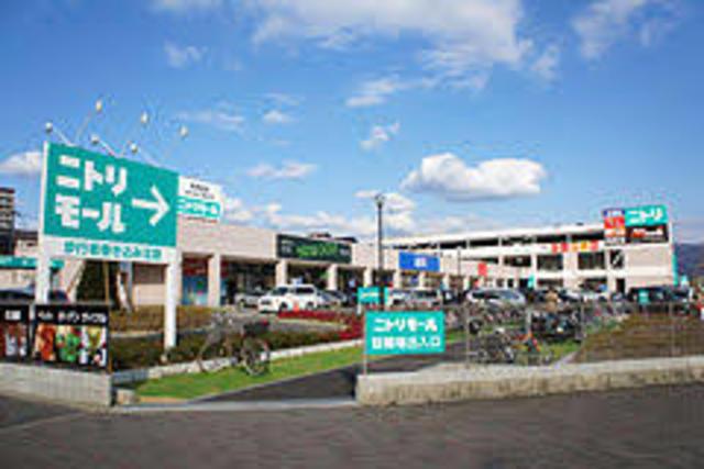 ニトリ東大阪店
