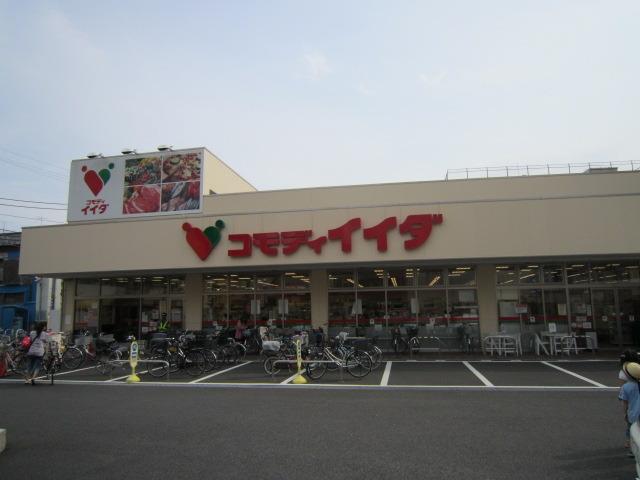 クレスト壱番館[周辺施設]スーパー