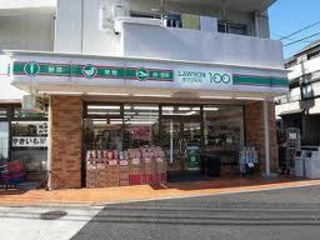 ローソンストア100津久野駅前店