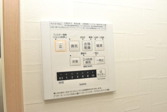 横沼町1-9-12 貸家 浴室乾燥機がついていますよ。