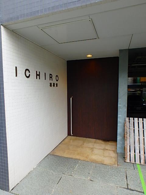 ICHIRO相模原エントランス