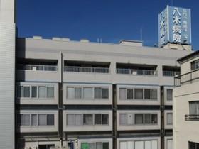 https://image.rentersnet.jp/1c7ee262-2594-496b-af26-1319579cc915_property_picture_2987_large.jpg_cap_八木病院