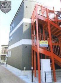 ハーミットクラブハウス トゥギャザーCRANEの外観画像