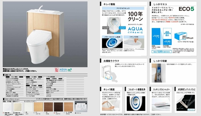 sungroom(スナァグルーム)トイレ