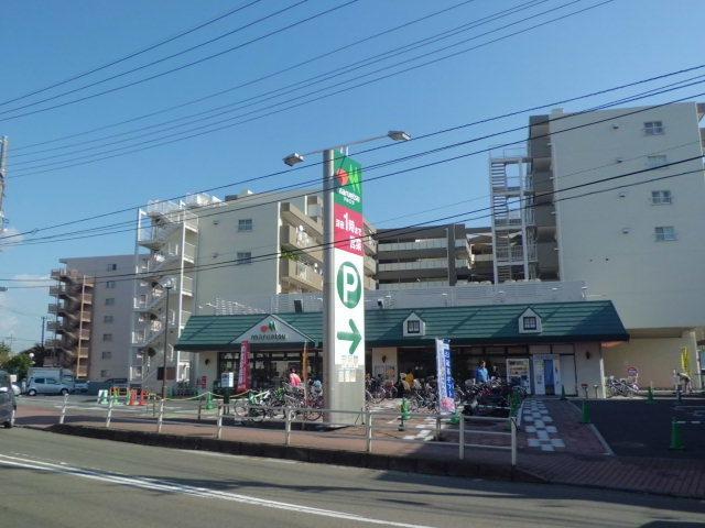 メゾン プレジール[周辺施設]スーパー
