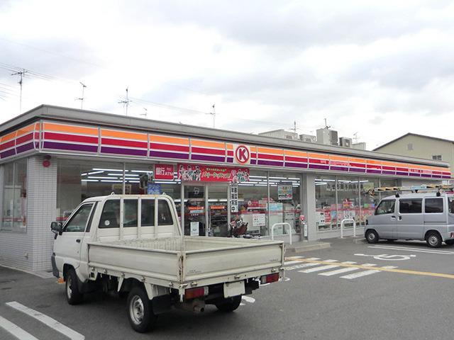 アスリートコート サークルK大蓮南店