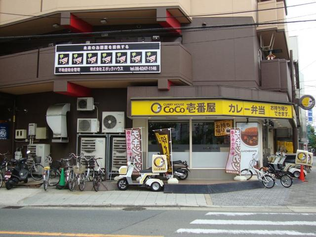 CoCo壱番屋大正区三軒家店