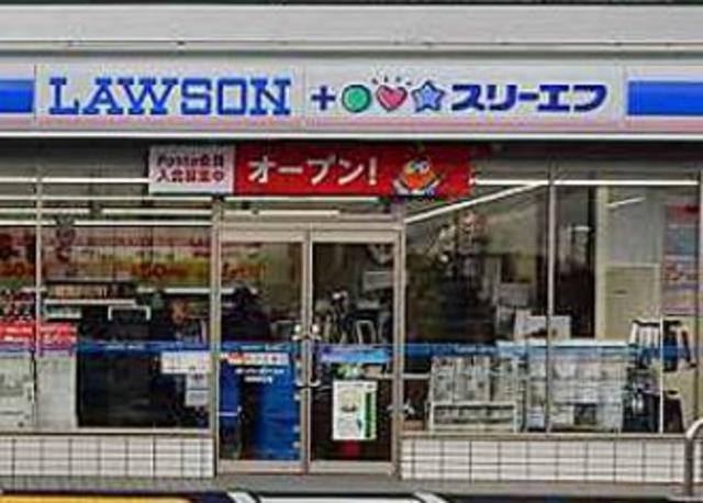 稲田堤駅 徒歩7分[周辺施設]コンビニ