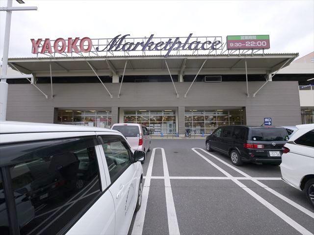 サンライズ鶴瀬[周辺施設]スーパー