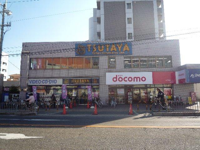 ツタヤ北花田店