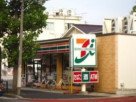 セブンイレブン川崎渡田向町店