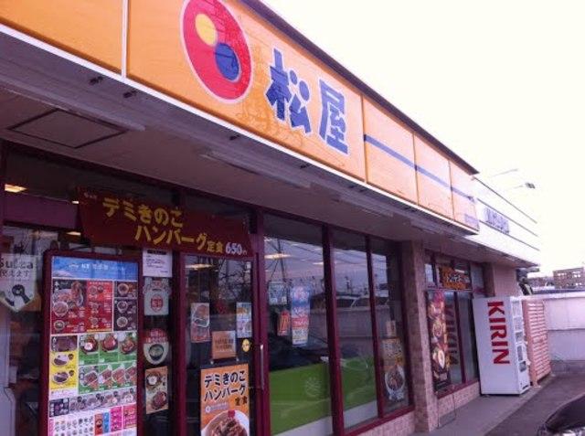 愛甲石田駅 バス6分「長沼」徒歩12分[周辺施設]飲食店