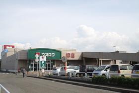 https://image.rentersnet.jp/1d7c85c8-246a-453a-b358-c03277d59ee1_property_picture_955_large.jpg_cap_ウオロク緑店