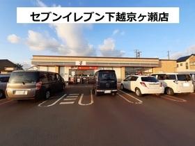 https://image.rentersnet.jp/1e050d63-cb74-4aa8-8031-844b9df2b603_property_picture_3515_large.jpg_cap_その他