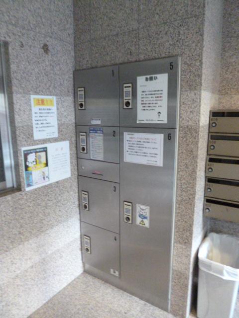 スカイコート新宿新都心第2共用設備