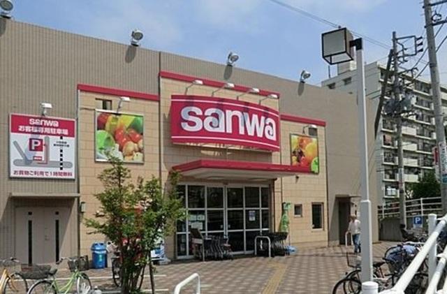 サザントゥリー東林間[周辺施設]スーパー