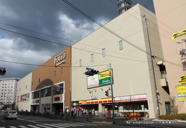 アベイルフォレオ大阪ドームシティ店