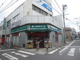 https://image.rentersnet.jp/1ec62c6e485d48b58bcd9e5ccf1b1bc7_property_picture_962_large.jpg_cap_まいばすけっと浅田2丁目店