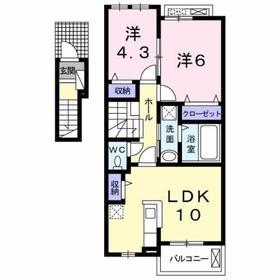 京王八王子駅 バス25分「楢原町」徒歩2分2階Fの間取り画像