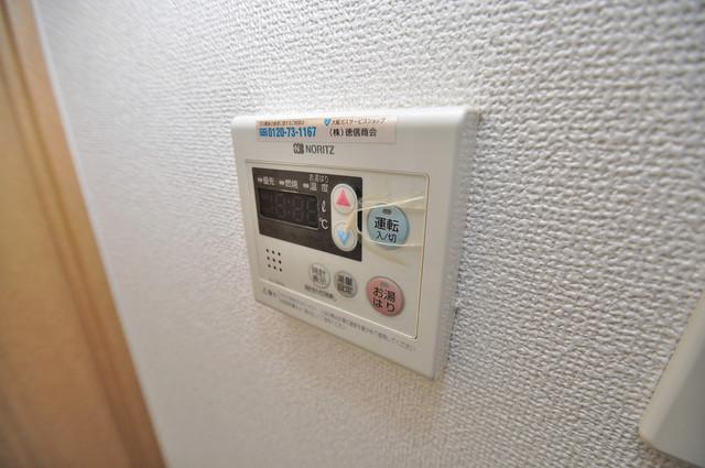 プリムヴェール 給湯リモコン付。温度調整は指1本、いつでもお好みの温度です.