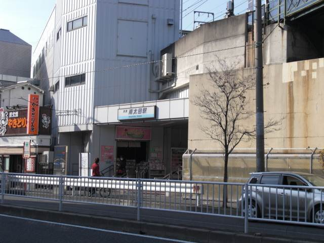 Le'a横濱アヴニール[周辺施設]その他