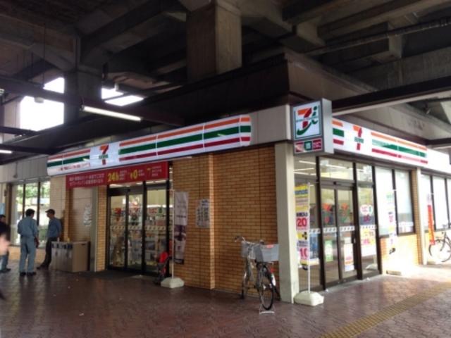 荒川貸家B セブンイレブン近鉄河内永和駅前店