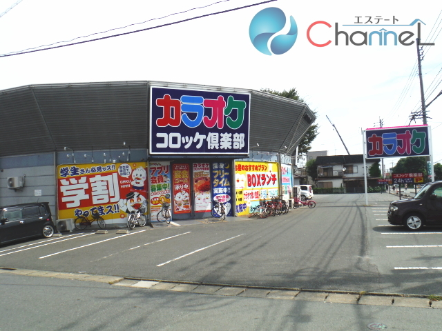 コロッケ倶楽部久留米合川店