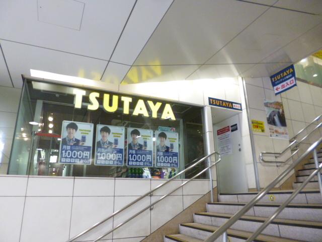 プラウドシティ蒲田[周辺施設]その他小売店
