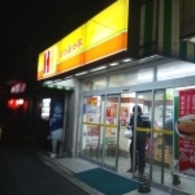 フジパレス高井田 ほっかほっか亭高井田駅前店