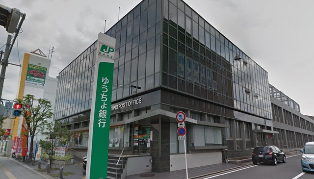 ゆうちょ銀行生野店