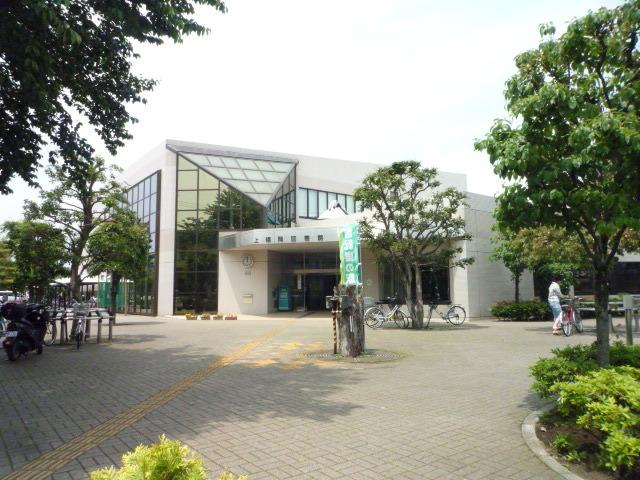 上福岡第2宝マンション[周辺施設]図書館