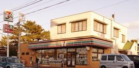 セブンイレブン習志野鷺沼店