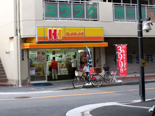 ティーアップスクエア ほっかほっか亭布施駅前店