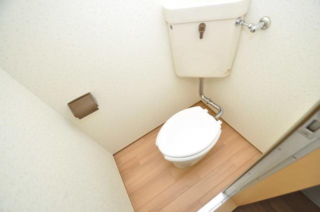 ゴッドフィールドⅡ 清潔感のある爽やかなトイレ。誰もがリラックスできる空間です。