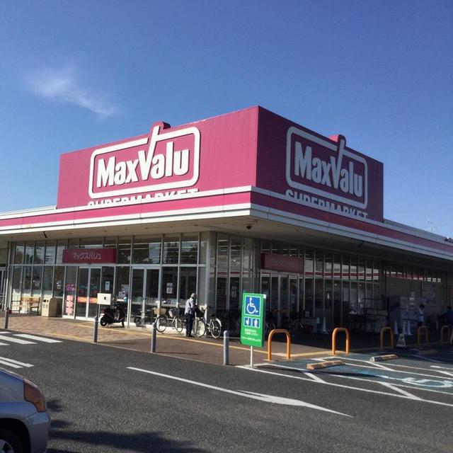 Maxvalu羽倉崎店
