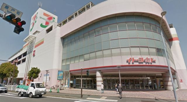 佐藤コーポ[周辺施設]スーパー