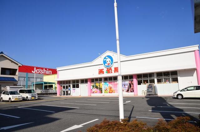 西松屋富田林店