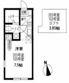 ハーミットクラブハウス戸塚B棟2階Fの間取り画像