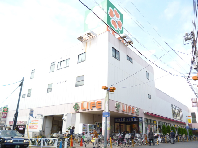 Sun Light Heim (サンライトハイム)[周辺施設]スーパー