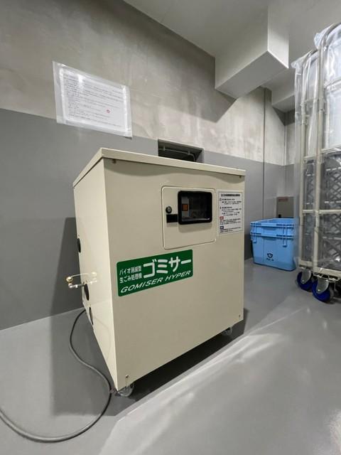 N-stage Fujisawa共用設備